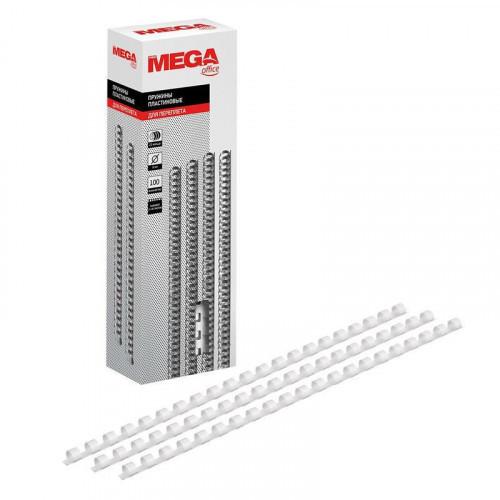 Пружины для переплета пластиковые 8 мм белые 100 штук в упаковке