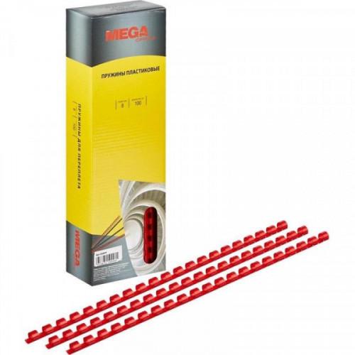 Пружины для переплета пластиковые  8 мм красные 100 штук/упаковка