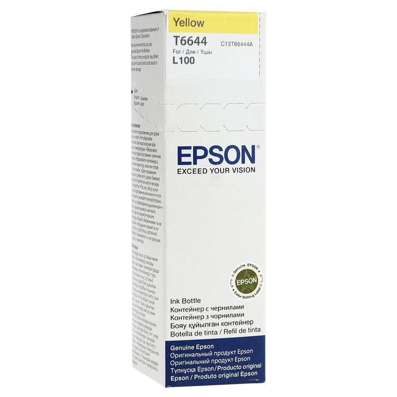 Чернила Epson T6644 C13T66444A желтые оригинальные