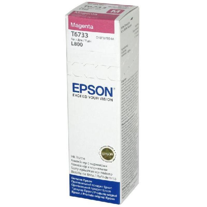 Чернила Epson T6733 C13T67334A пурпурные оригинальные
