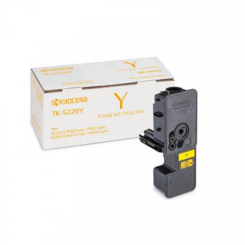 Тонер-картридж Kyocera TK-5220Y желтый для ECOSYS M5521