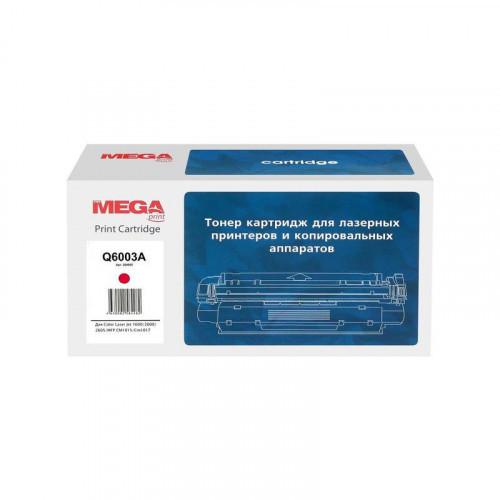 Тонер-картридж лазерный Pro Mega 124A Q6003A пурпурный совместимый
