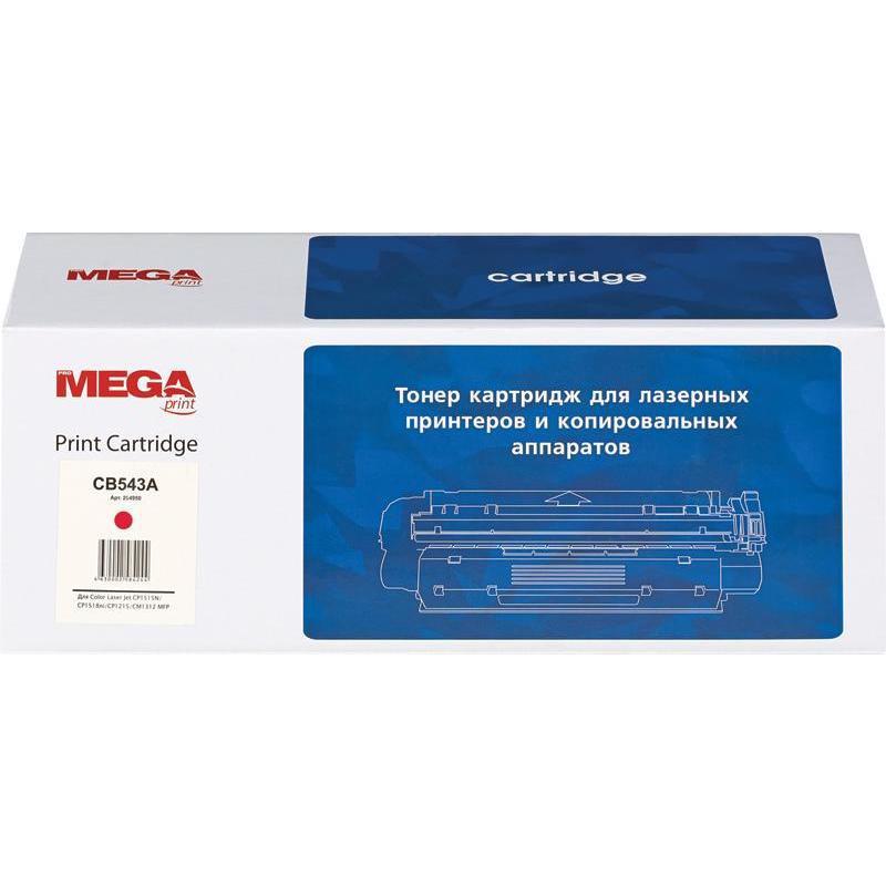 Картридж лазерный Pro Mega 125A CB543A пурпурный совместимый