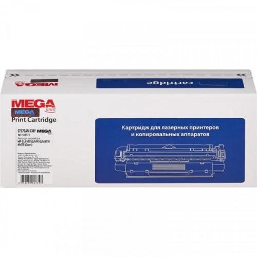 Картридж лазерный ProMEGA Print CF370AM CMY 3 цвета совместимый