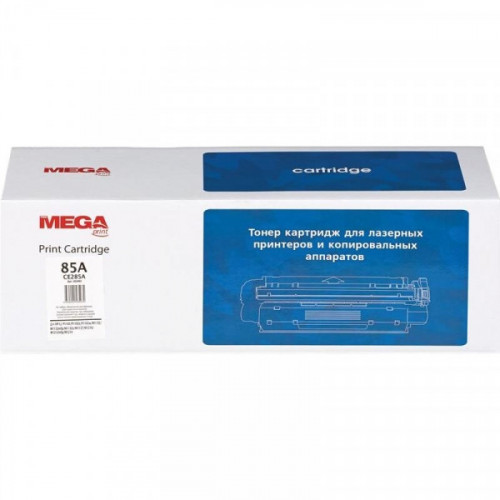 Картридж лазерный MEGA print 85A CE285A черный совместимый
