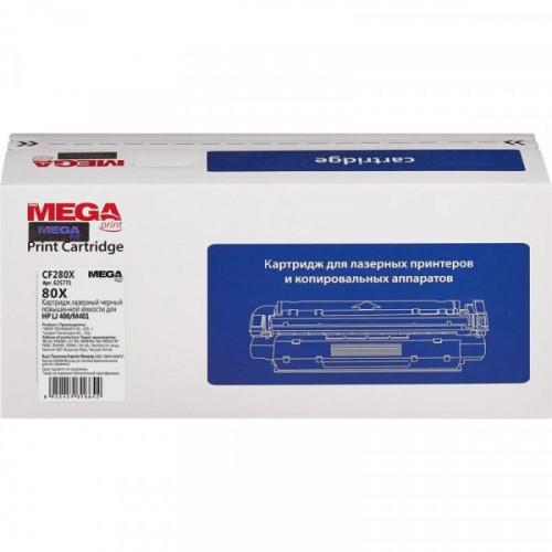 Картридж лазерный ProMEGA Print CF280X черный совместимый