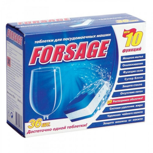 Таблетки для посудомоечных машин Forsage 10 in 1 в оболочке 36 штук в упаковке