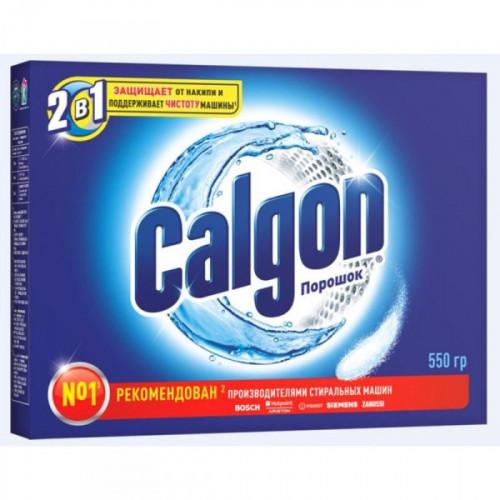 Средство для удаления накипи Calgon 2 в 1 порошок 550 г