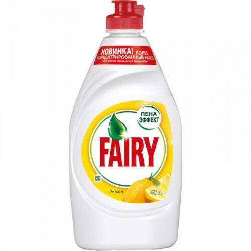 Средство для мытья посуды Fairy Лимон и Апельсин с лимонником 450 мл