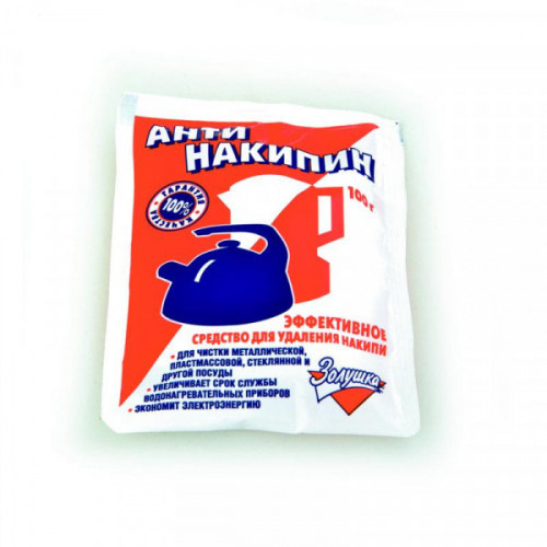 Средство для удаления накипи АНТИНАКИПИН 100 грамм