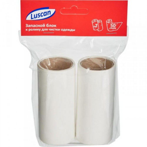Ролик для чистки одежды Luscan запасной блок 2 штуки на 50 листов