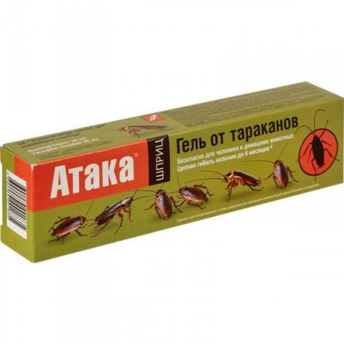 Средство от насекомых АТАКА гель от тараканов шприц на 20 мл