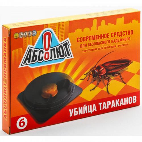 Средство для уничтожения тараканов Абсолют приманка в контейнерах (6 штук в упаковке)