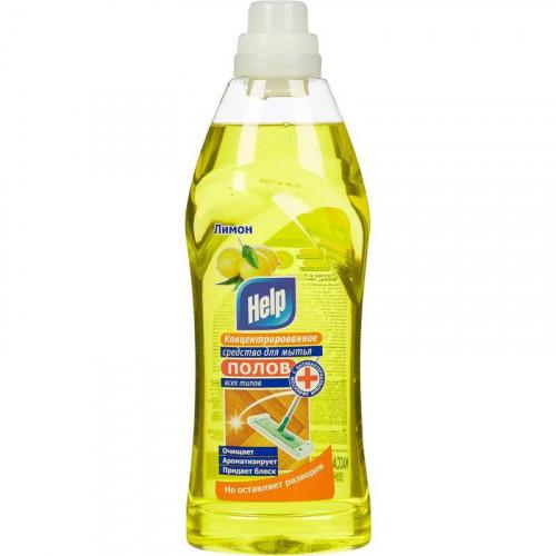 Средство для мытья полов Help 1 литр отдушки в ассортименте концентрат