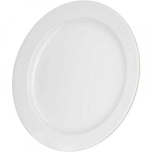 Тарелка мелкая Башкирский фарфор 200 мм