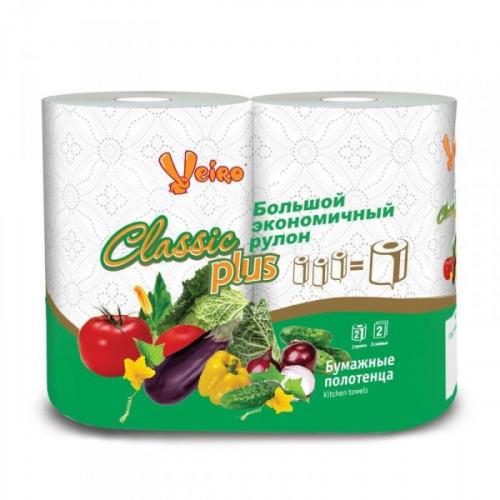 Полотенца бумажные Veiro Classic Plus с тиснением двухслойные 2 рулона по 37,5 метра