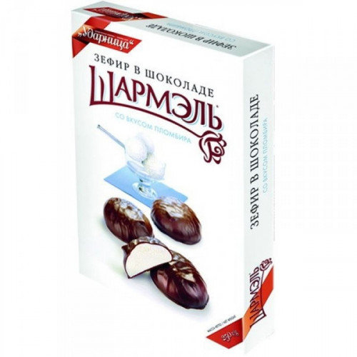 Зефир Шармэль в шоколаде со вкусом пломбира 250 грамм