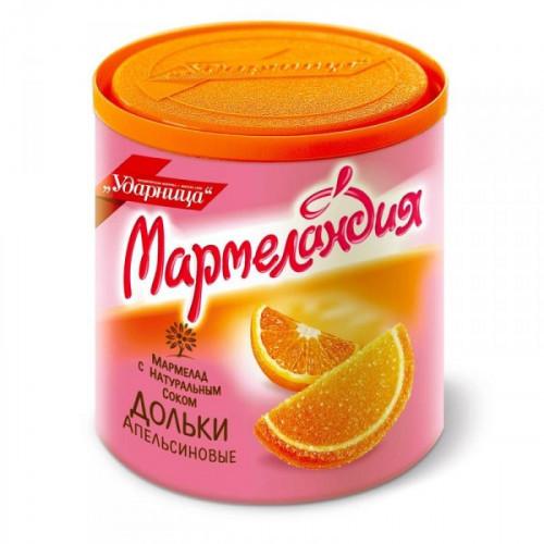 Мармелад Мармеландия апельсиновые дольки 250 грамм