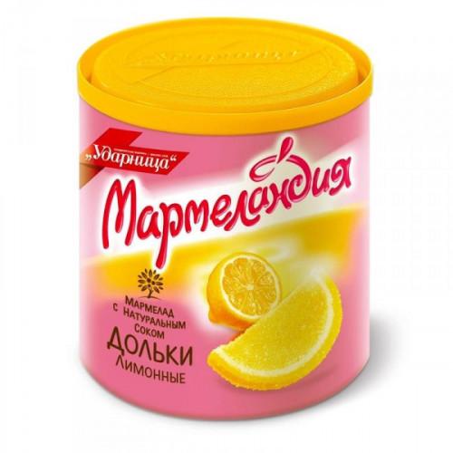 Мармелад Мармеландия лимонные дольки 250 грамм