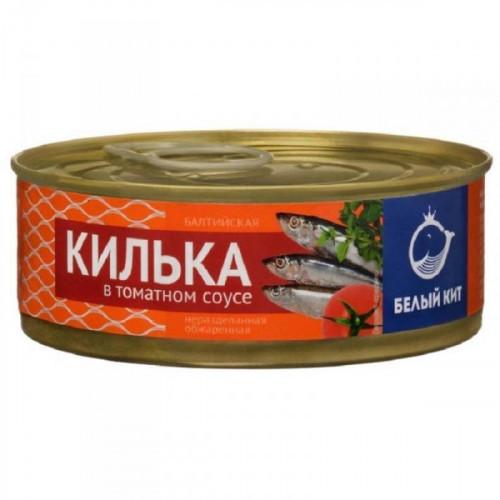 Килька в томате Белый Кит с ключом 240 грамм