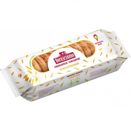 Печенье овсяное Посиделкино классическое 320 грамм