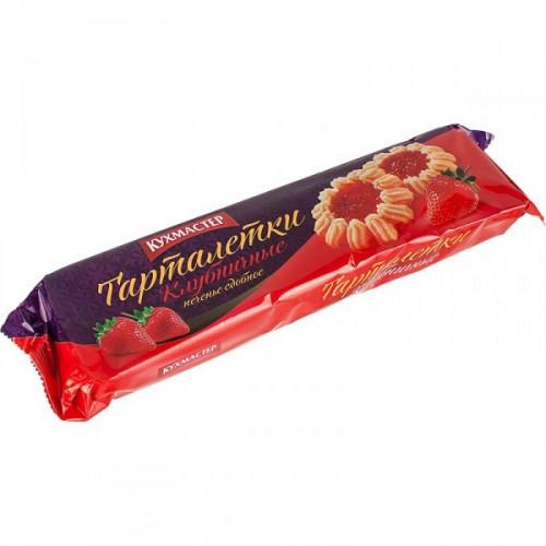 Печенье сдобное Кухмастер Тарталетки клубничные 240 грамм