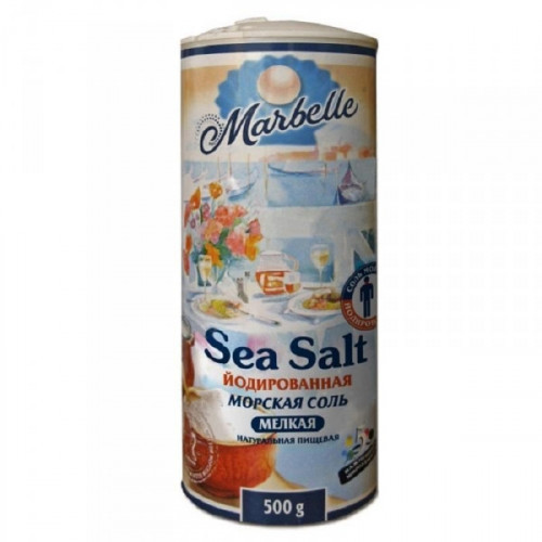 Соль морская Marbelle йодированная 500 грамм