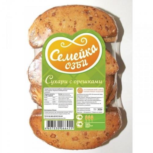 Сухари Семейка Озби классические ореховые 300 грамм