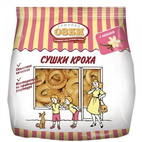Сушки Семейка Озби Кроха ванильные 200 грамм