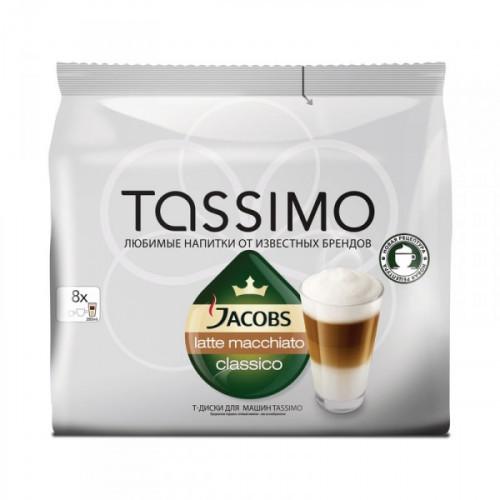 Капсулы для кофемашин Tassimo Latte Macchiato 8 штук в упаковке