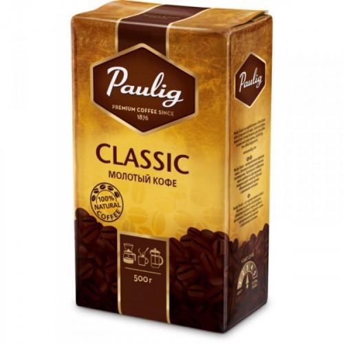 Кофе молотый Paulig Classic 500 грамм