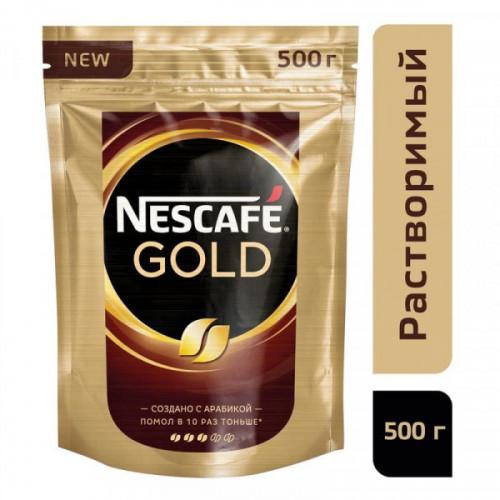 Кофе сублимированный Nescafe Gold 500 грамм пакет