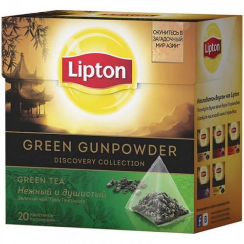 Чай Lipton Green Gunpowder зеленый 20 пакетиков