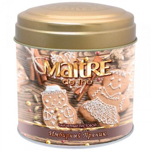 Чай Maitre de The черный Имбирный пряник 90 грамм