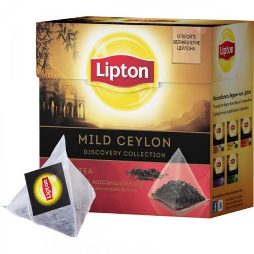 Чай Lipton Mild Ceylon черный 20 пакетиков