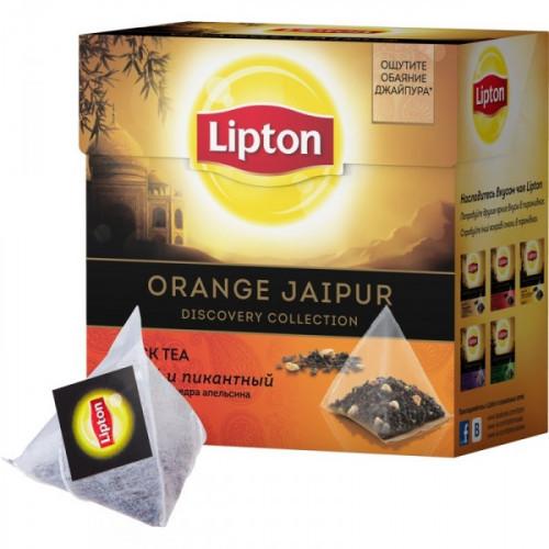 Чай Lipton Orange Jaipur черный с апельсином 20 пакетиков