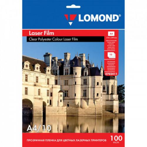Пленка LOMOND для черно-белых и цветных лазерных принтеров 10 шт А4, 100 мкм