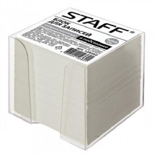 Блок для записи, 9х9х9, STAFF, белый, 55 г/м2, 70-80%CIE, куб, в прозрачном боксе
