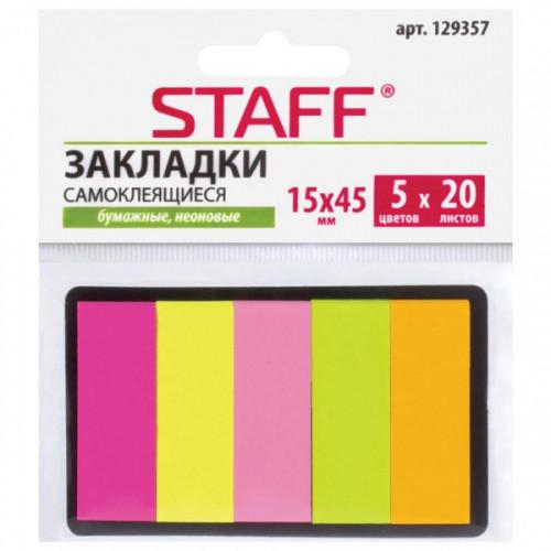 Закладки клейкие бумажные STAFF, НЕОНОВЫЕ, 45х15 мм, 5 цветов х 20 листов, в картонной книжке, 129357