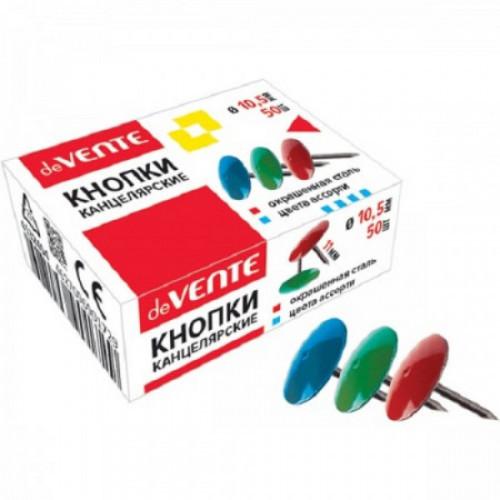 """Кнопки канцелярские """"deVENTE"""" диаметр 9 мм, цветные 50 шт в картонной коробке"""