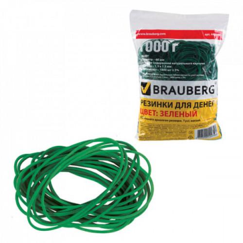 Резинки для денег BRAUBERG, 1000 г, зеленые, натуральный каучук