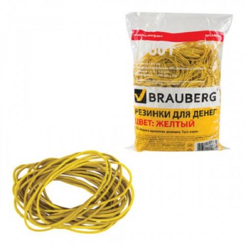 Резинки для денег BRAUBERG, 1000 г, желтые, натуральный каучук, 440104