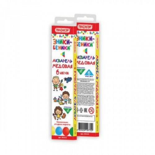 Краски акварельные ПИФАГОР, 12 цветов, медовые, без кисти, картонная коробка, пластиковая подложка, 191316