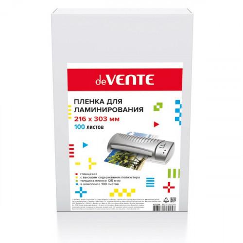 """Пленка для ламинирования A4 """"deVENTE"""", толщина 125 мкм, 100 листов"""