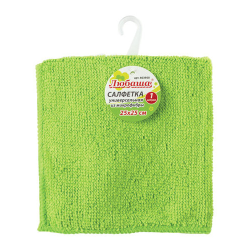 Салфетка универсальная, микрофибра, 25х25см, 180г/м2, зеленый, 1шт/упак