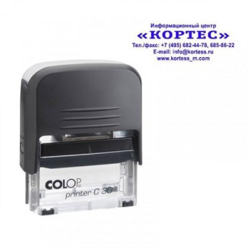 Оснастка для штампов пластик Printer С30 18х47 мм Colop