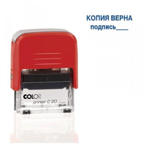Штамп стандартный Colop Printer C20 3.42 пластиковый слова Копия верна и подпись