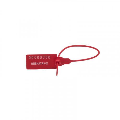 Пломбы пластиковые номерные 330 мм красные 50 штук в упаковке
