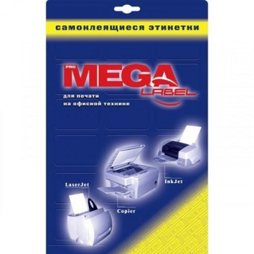 Этикетки самоклеящиеся ProMega Label Серебристые 63.5х29.6 мм 27 штук на листе А4 20 листов в упаковке