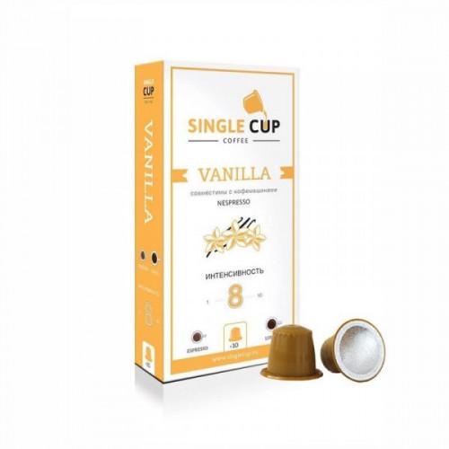 Капсулы для кофемашин Single cup Vanilla 10 штук в упаковке